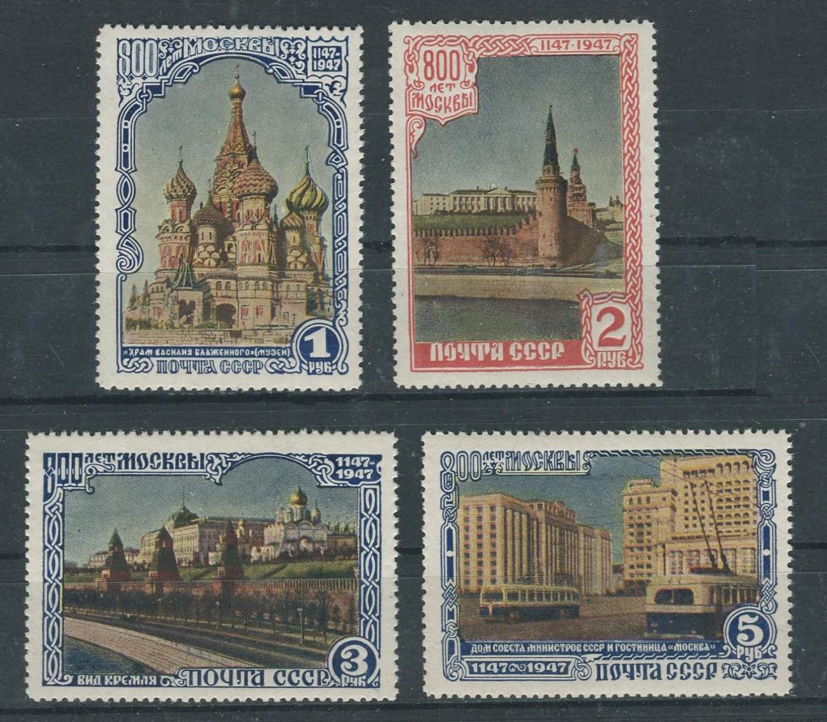 Москва на почтовых открытках, мерцающие