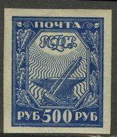 1921. Темно-синяя. [12c] 29