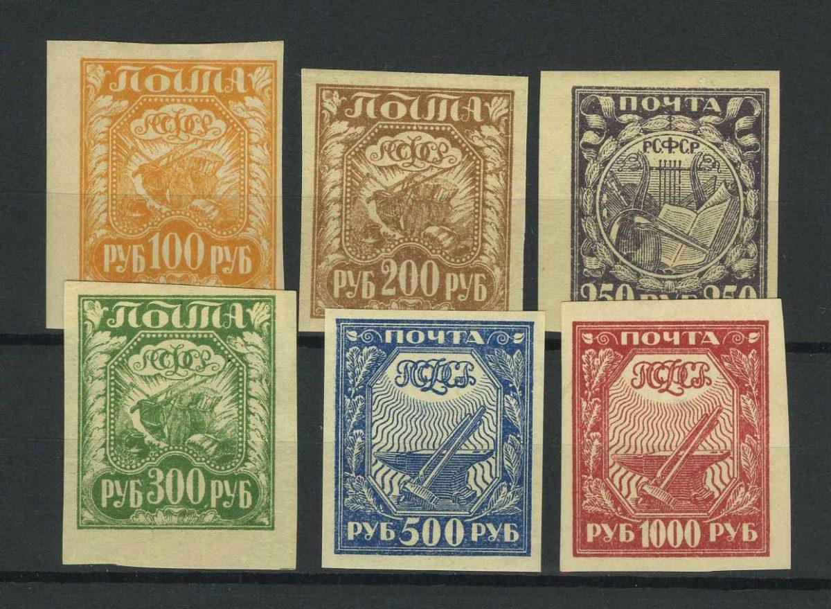 1921. Стандартный выпуск. Серия из 6 марок. Простая бумага. [8-13] 1