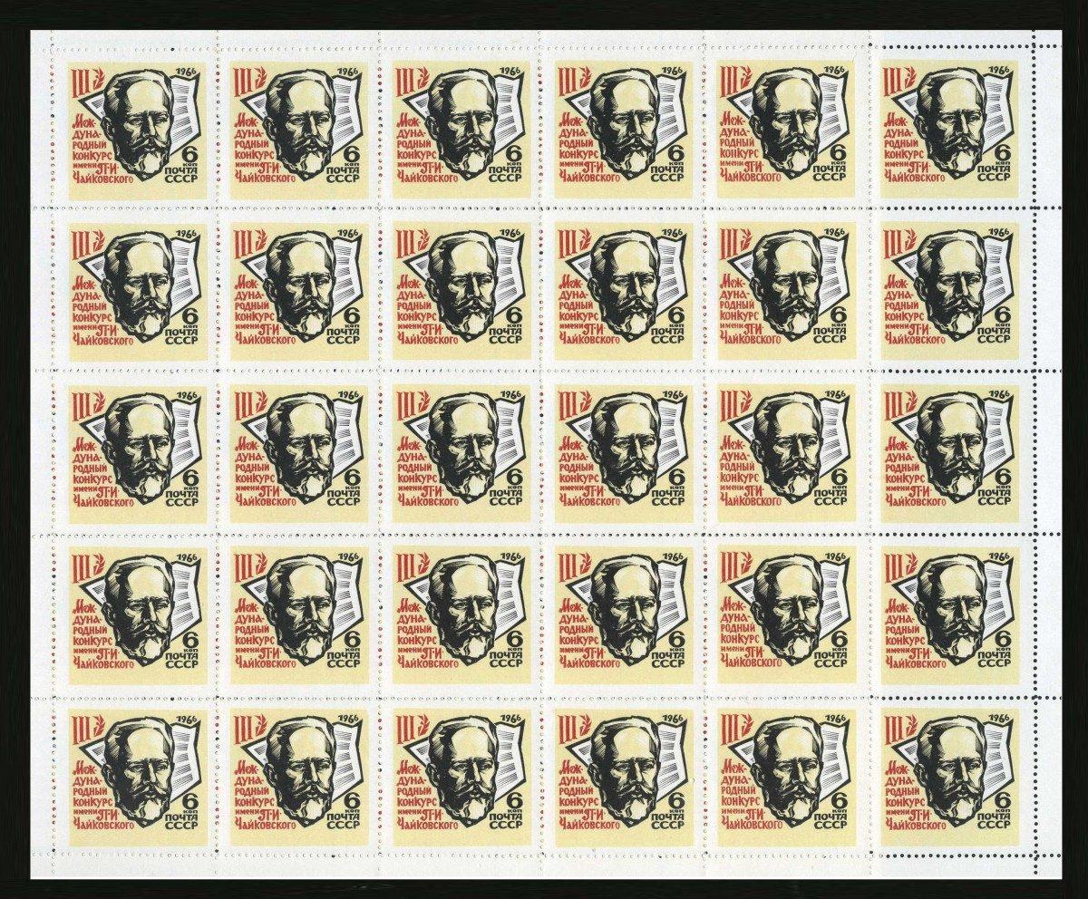1966. Международный конкурс имени Чайковского. Лист № 6 (Лист) 1