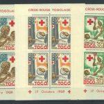 1973 Куба. 100-летие со дня смерти Гертруды Гомес де Авелланеда, поэтесса [imp-10219] 3