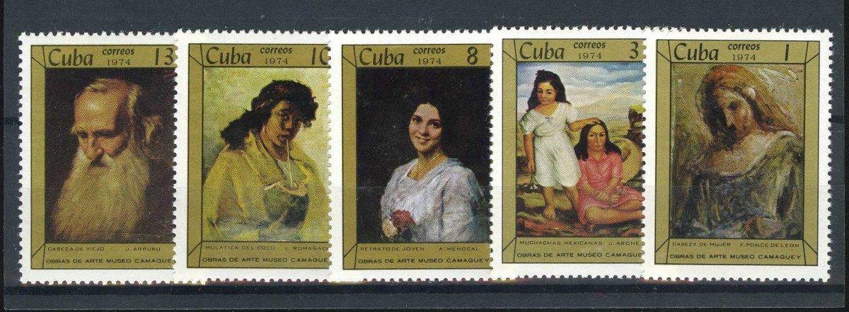1974 Куба. Картины из музея города Камагуэй. Куба. [imp-10223] 1