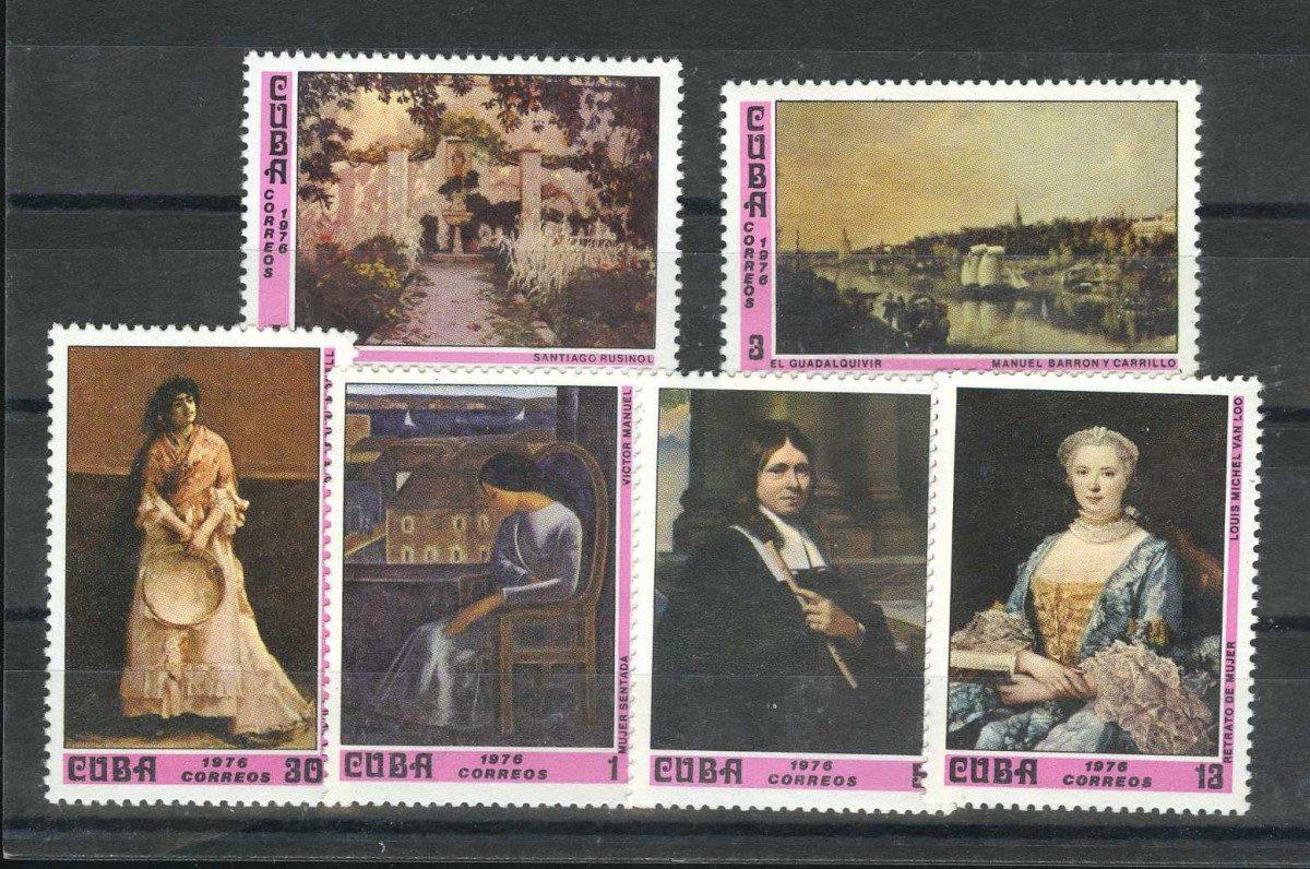 1976 Куба. Национальный музей живописи[imp-10238] 1