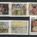 1976 Куба. Национальный музей живописи[imp-10238] 2