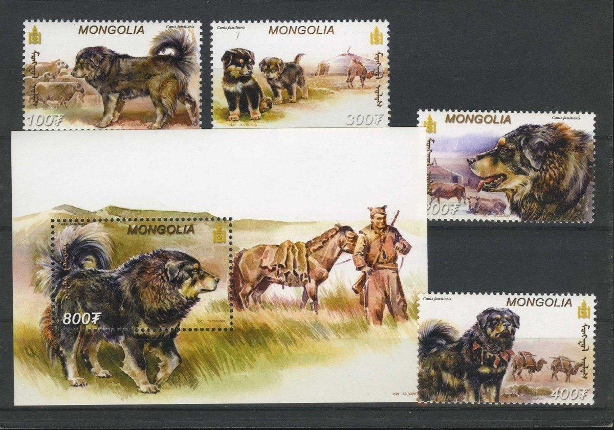 Монголия [imp-10244] 1