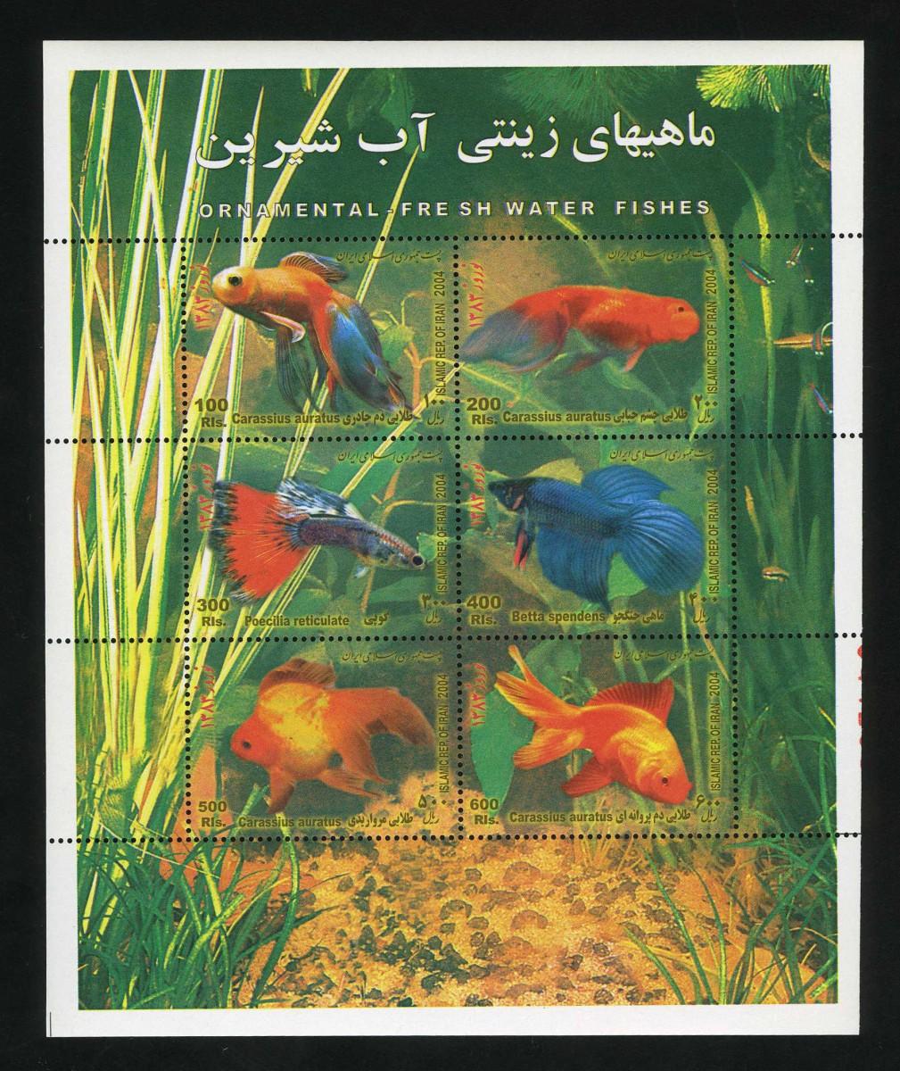 Иран [imp-10260] 1