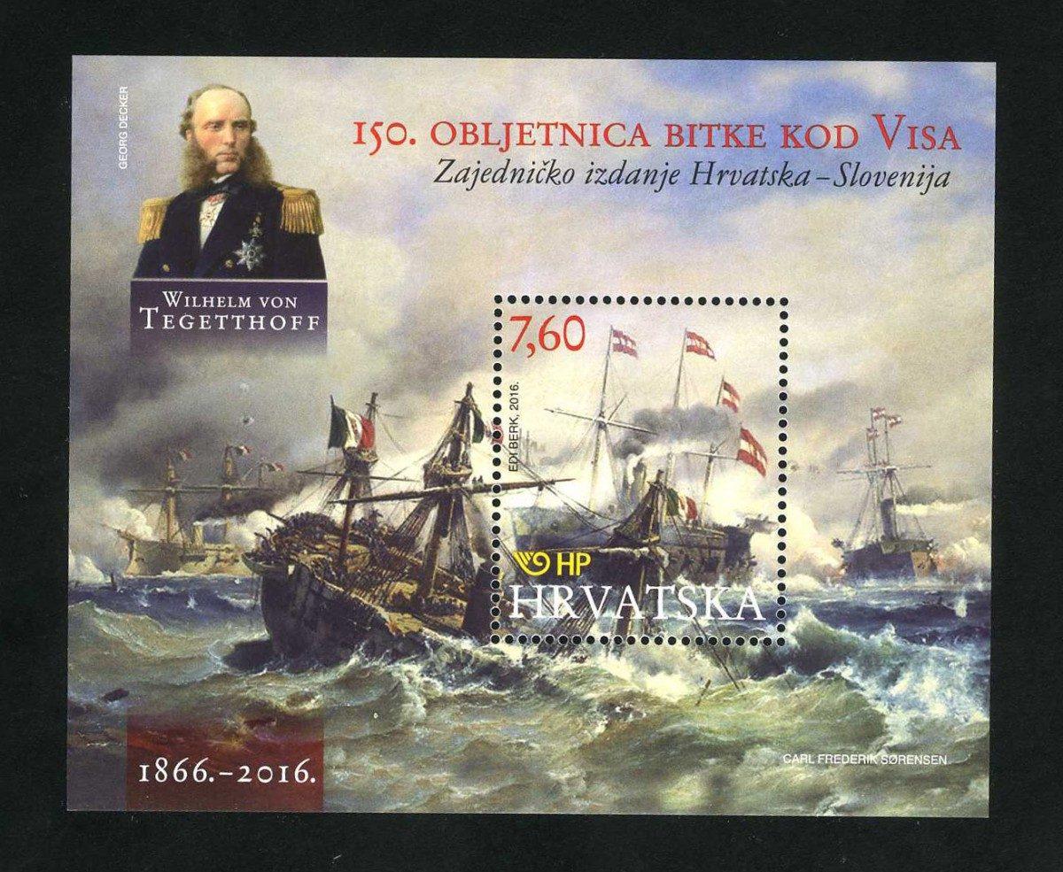 Хорватия [imp-10271] 1