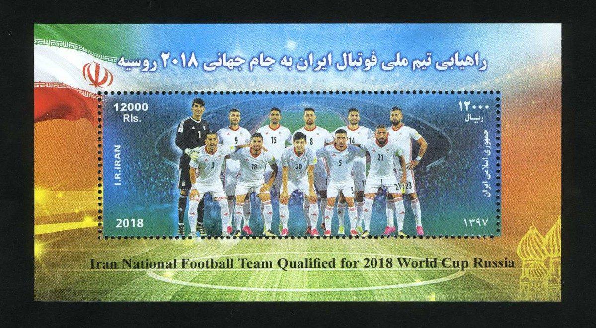 Иран [imp-10272] 1