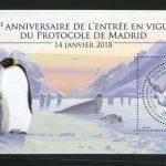 1983 Монако. Марки ЕВРОПА 1983 года - изобретения. [imp-10283] 1