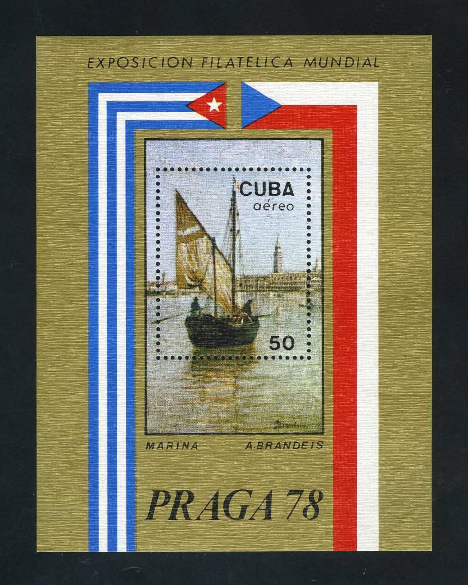 Куба [imp-10300] 1