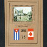 Куба [imp-10302] 3