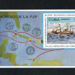 Куба [imp-10301] 2