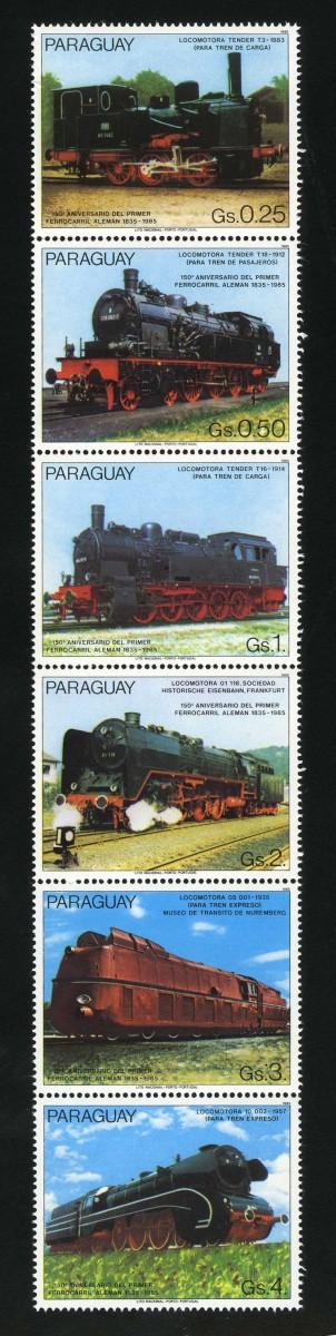 Парагвай (сцепка) [imp-10314] 1