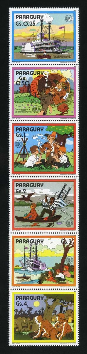 Парагвай [imp-10317] 1