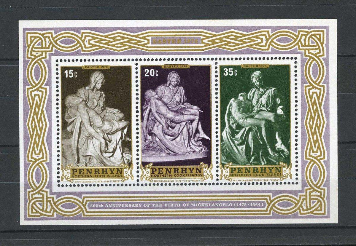 Пенрин [imp-10326] 1