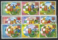 Гвинея [imp-10335] 3