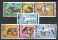 Монголия [imp-10364] 5