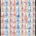 Французская колония (15 марок) [imp-10420] 2