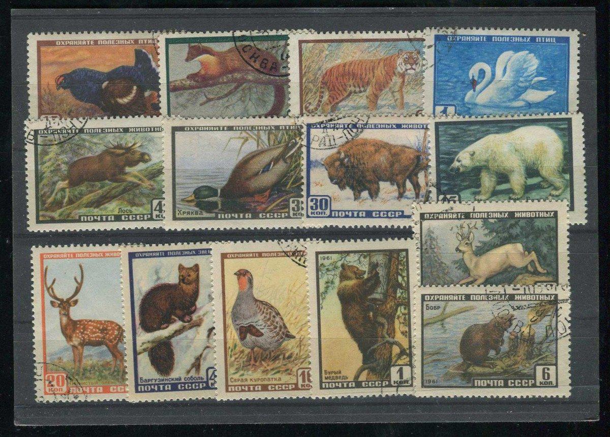 Набор советских марок. Животные. 14 штук. 1