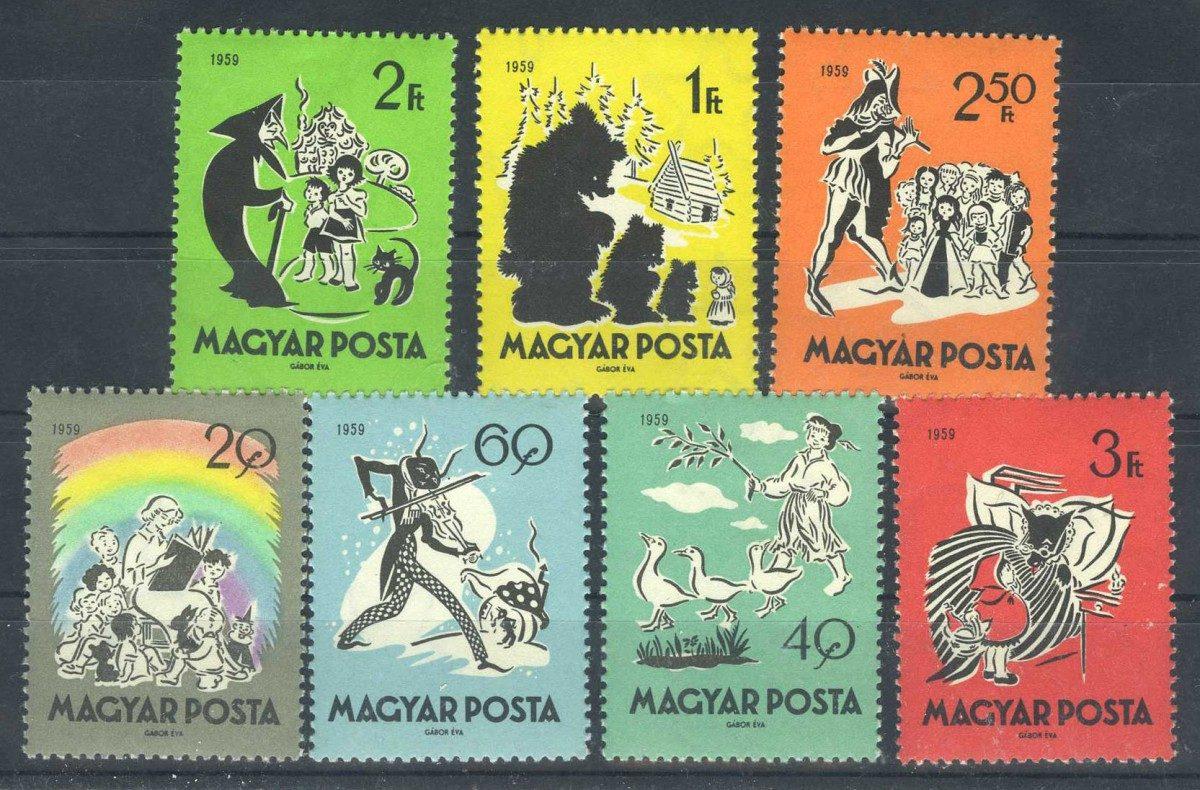 Венгрия [imp-10474] 1