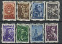 1948. Стандартный выпуск [1158-1165-2] 1