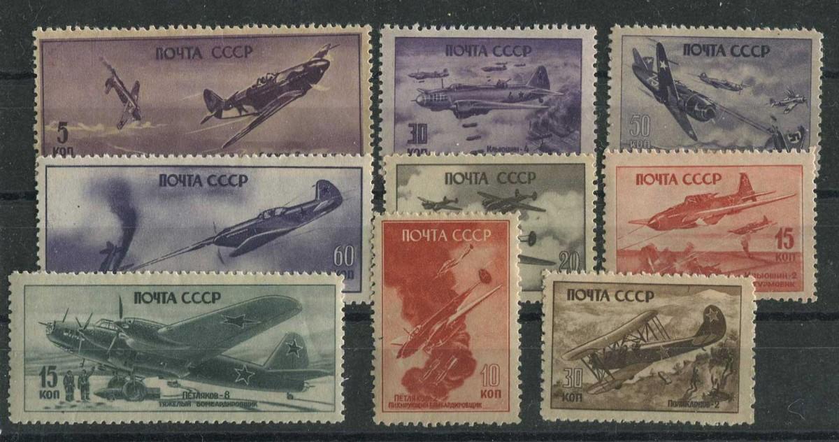 1946. Советские самолёты в Великой Отечественной войне 1941-1945 гг [3] 1