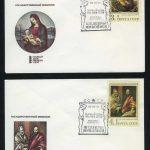 КПД. 5 конвертов с марками 4114-4118. 6