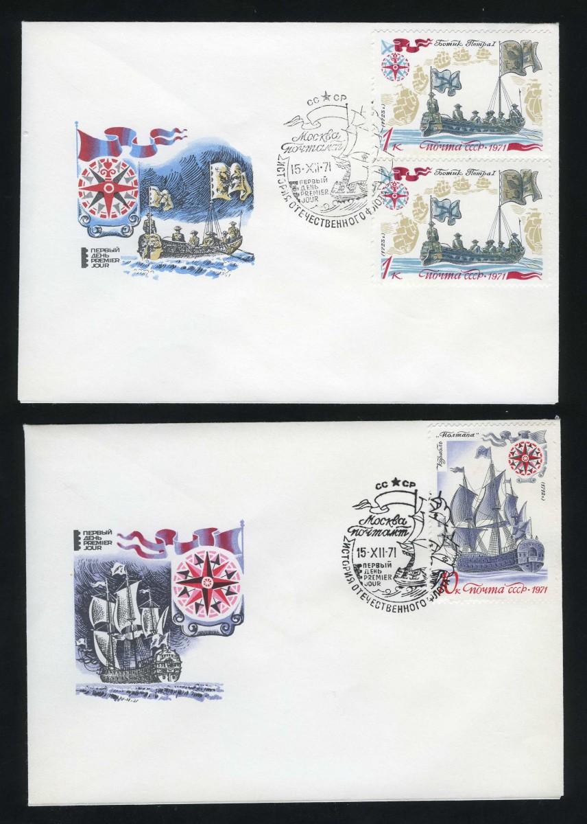 КПД. 5 конвертов с марками 4006-4010. 1