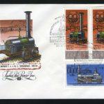 КПД. 5 конвертов с марками 4765-4769. 4