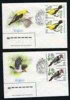 КПД. 5 конвертов с марками 4933-4937. 10