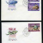 КПД. 6 конвертов с марками 5006-5011. 2