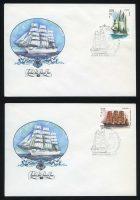 КПД. 6 конвертов с марками 5162-5167. 10