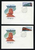 КПД. 5 конвертов с марками 5225-5229. 10