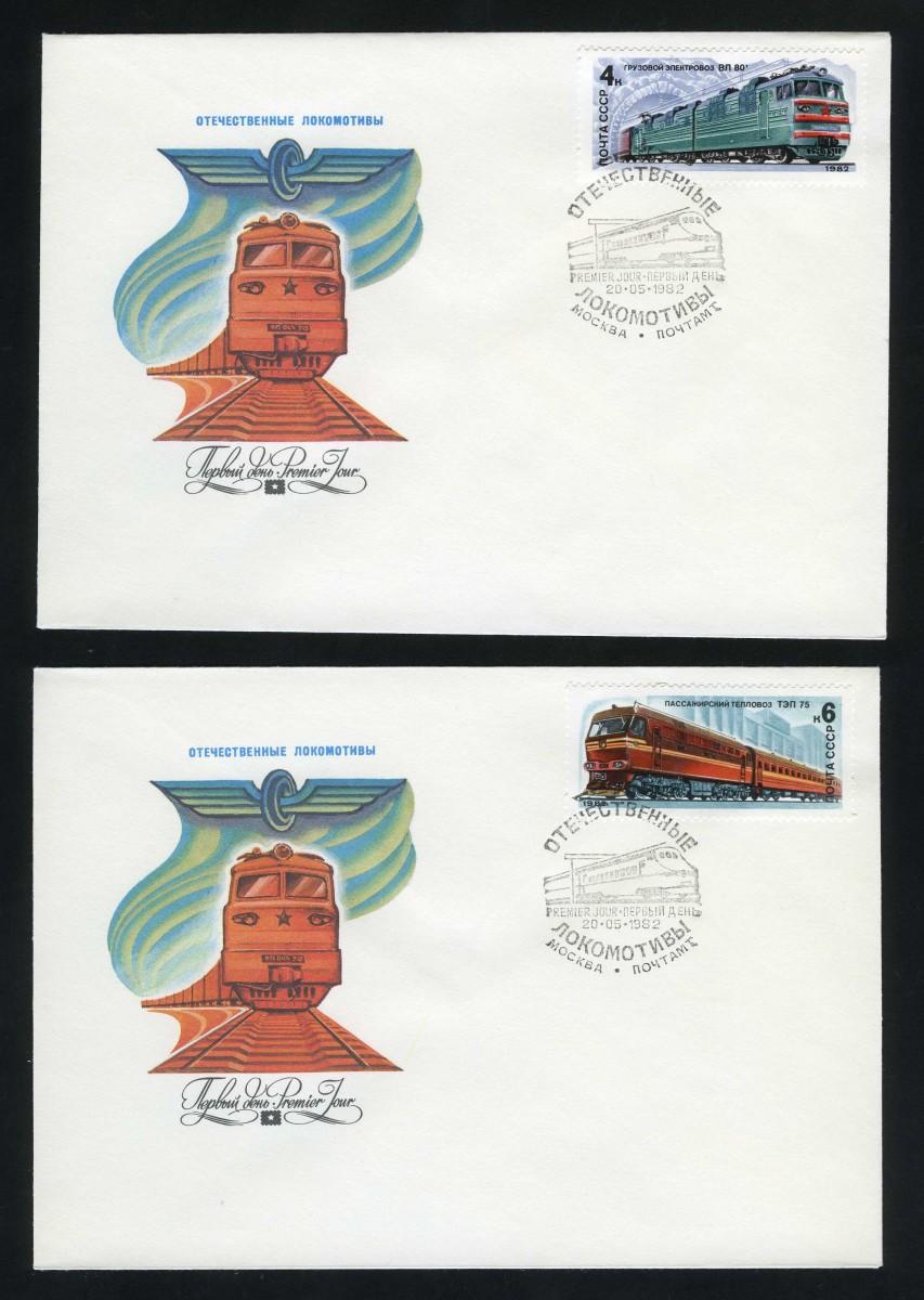 КПД. 5 конвертов с марками 5225-5229. 1