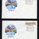 КПД. 5 конвертов с марками 5310-5314.  1 конверт с блоками 166. 5