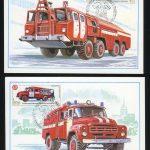 КПД. 5 конвертов с марками 4765-4769. 6