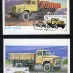 КПД. 5 карточек с марками 5682-5686. 2