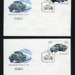 КПД. 7 конвертов с марками 3950-3956. 7