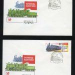 КПД. 5 конвертов с марками 5701-5705. 3