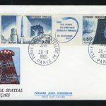 КПД. 1 конверт. Франция. 2