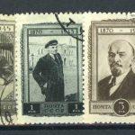 1945. 75 лет со дня рождения В.И. Ленина. [907-911-3] 3
