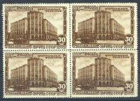 1947. 800-летие Москвы. Квартблок. [1076] 27