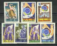 1957. VI Всемирный фестиваль молодежи и студентов в Москве [1893-1899] 3