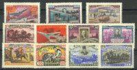 1958. 100 лет русской почтовой марки. [2108-2118] 1