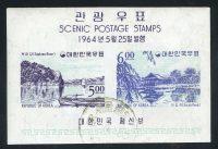 Корея [imp-10681] 6