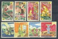 Лаос (8шт) [imp-10691] 3