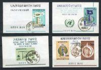Корея (4 блока) [imp-10701] 2
