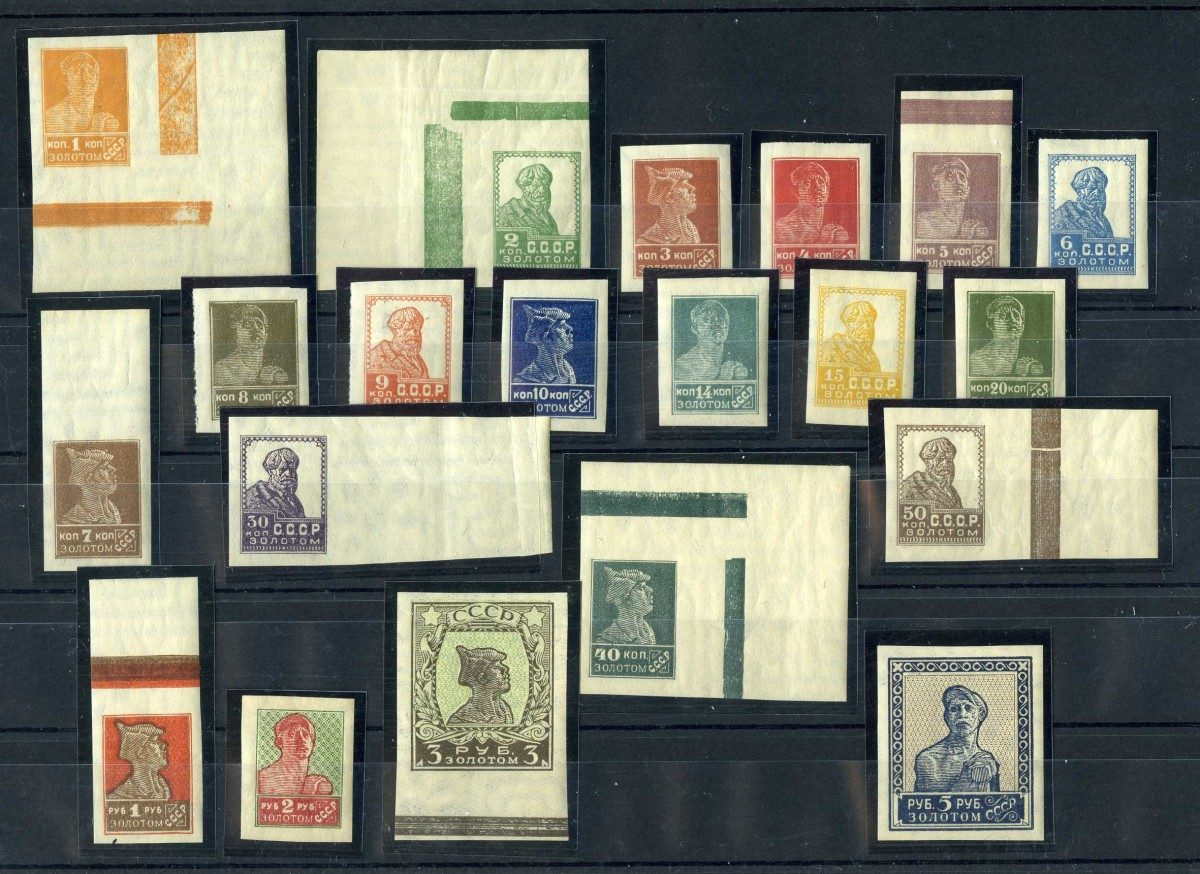 1926. Стандартный выпуск. [M-III-0131-0150] 1