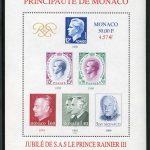 Монако [imp-10927] 3