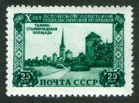 1950. 10 лет Эстонской ССР [M-III-1455] 16